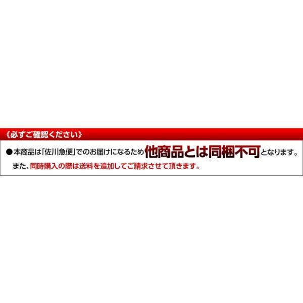 こみつ りんご リンゴ 究極の蜜入りりんご 青森県産 こみつ 6〜12玉 約2キロ ※4箱まで同一配送先に限り送料1口|tsukijiichiba|14