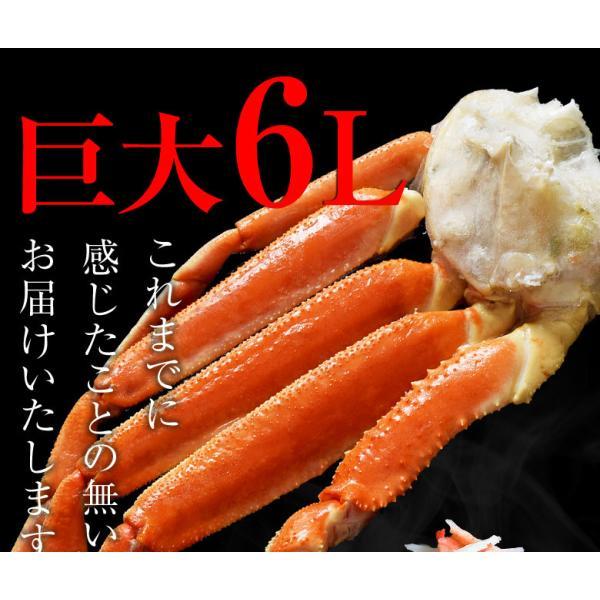 カニ かに ずわい 蟹 ロシア産 ボイルズワイガニ 6L 4肩 計2kg 大盛り 食べ放題 冷凍 送料無料 ギフト|tsukijiichiba|03