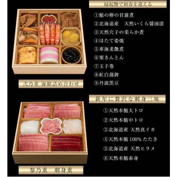 豊洲市場が作る天然本鮪入り 海鮮おせち 令和二年 おせち料理 お節 御節 日付指定OK 三段重 全22品 築地玉寿司監修  冷凍 送料無料 tsukijiichiba 11