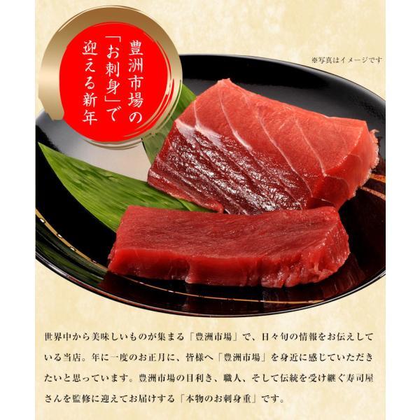 豊洲市場が作る天然本鮪入り 海鮮おせち 令和二年 おせち料理 お節 御節 日付指定OK 三段重 全22品 築地玉寿司監修  冷凍 送料無料 tsukijiichiba 04