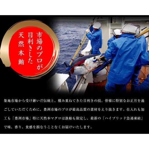 豊洲市場が作る天然本鮪入り 海鮮おせち 令和二年 おせち料理 お節 御節 日付指定OK 三段重 全22品 築地玉寿司監修  冷凍 送料無料 tsukijiichiba 05