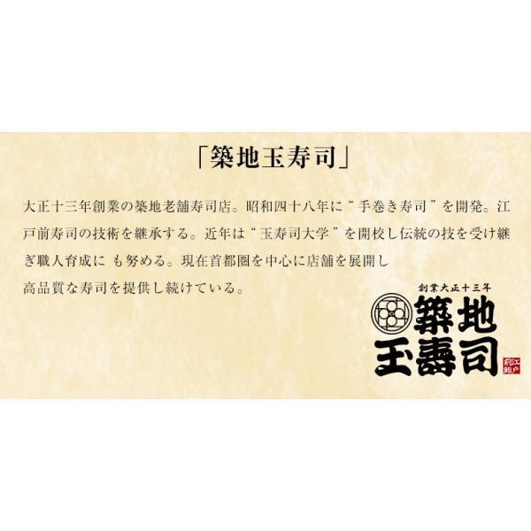 豊洲市場が作る天然本鮪入り 海鮮おせち 令和二年 おせち料理 お節 御節 日付指定OK 三段重 全22品 築地玉寿司監修  冷凍 送料無料 tsukijiichiba 09