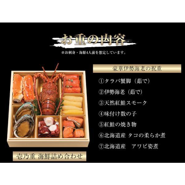 豊洲市場が作る天然本鮪入り 海鮮おせち 令和二年 おせち料理 お節 御節 日付指定OK 三段重 全22品 築地玉寿司監修  冷凍 送料無料 tsukijiichiba 10
