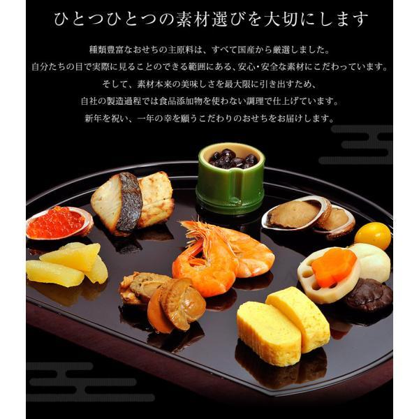 おせち 御節 生おせち 和の3段重 祝春華 いわいしゅんか  6.5寸×3段 全33品 3〜4人前 送料無料 tsukijiichiba 11