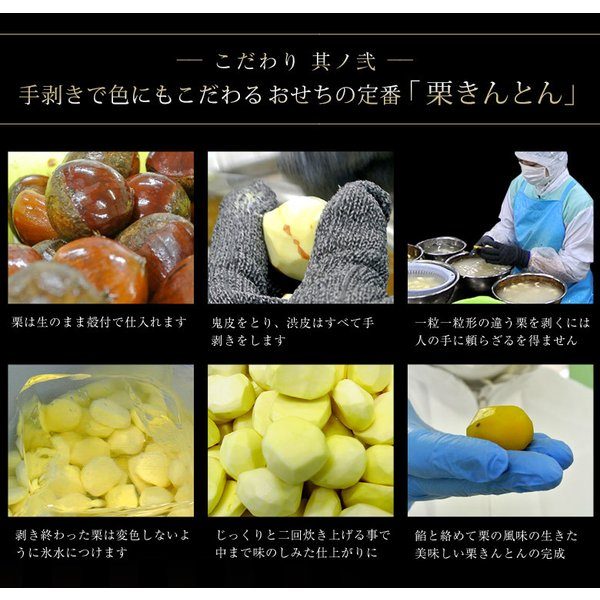 おせち 御節 生おせち 和の3段重 祝春華 いわいしゅんか  6.5寸×3段 全33品 3〜4人前 送料無料 tsukijiichiba 12