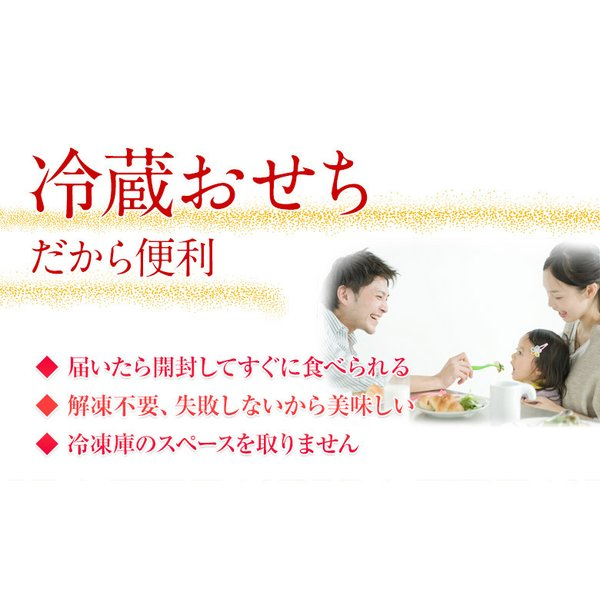 おせち 御節 生おせち 和の3段重 祝春華 いわいしゅんか  6.5寸×3段 全33品 3〜4人前 送料無料 tsukijiichiba 16
