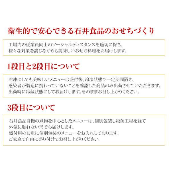 おせち 御節 生おせち 和の3段重 祝春華 いわいしゅんか  6.5寸×3段 全33品 3〜4人前 送料無料 tsukijiichiba 17