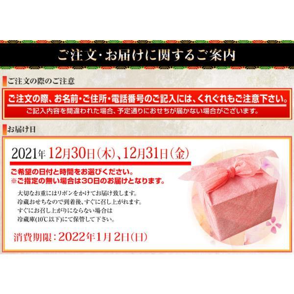 おせち 御節 生おせち 和の3段重 祝春華 いわいしゅんか  6.5寸×3段 全33品 3〜4人前 送料無料 tsukijiichiba 18