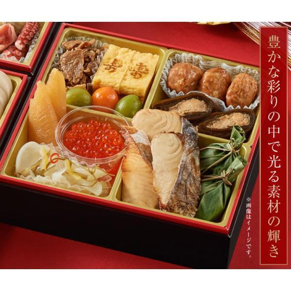 おせち 御節 生おせち 和の3段重 祝春華 いわいしゅんか  6.5寸×3段 全33品 3〜4人前 送料無料 tsukijiichiba 05