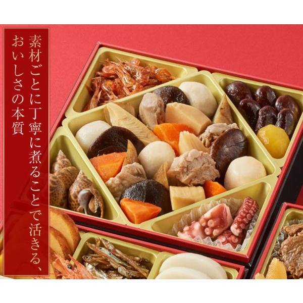 おせち 御節 生おせち 和の3段重 祝春華 いわいしゅんか  6.5寸×3段 全33品 3〜4人前 送料無料 tsukijiichiba 07