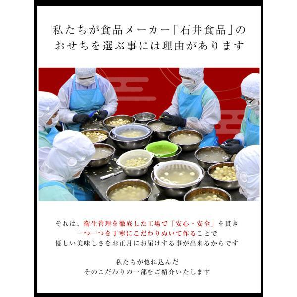 おせち 御節 生おせち 和の3段重 祝春華 いわいしゅんか  6.5寸×3段 全33品 3〜4人前 送料無料 tsukijiichiba 09