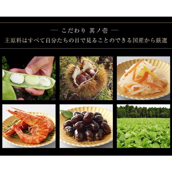 おせち 御節 生おせち 和の3段重 祝春華 いわいしゅんか  6.5寸×3段 全33品 3〜4人前 送料無料 tsukijiichiba 10