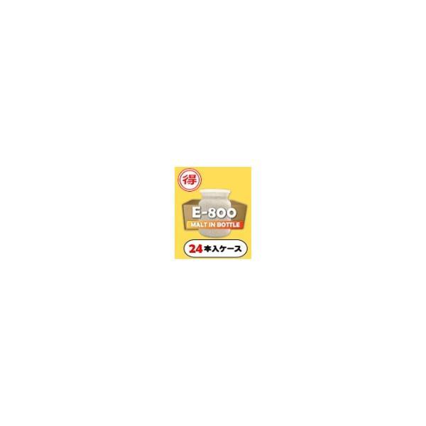 E-800 24本入(菌糸瓶・菌糸ビン)