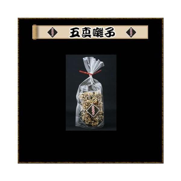 五真囃子|tsukuneyamada|04
