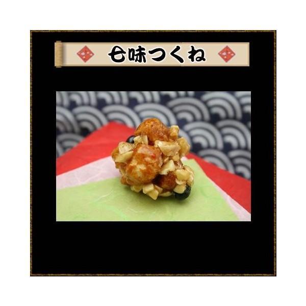 七味つくね|tsukuneyamada