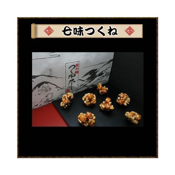 七味つくね|tsukuneyamada|02