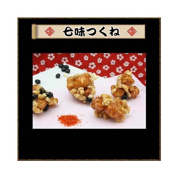 七味つくね|tsukuneyamada|03