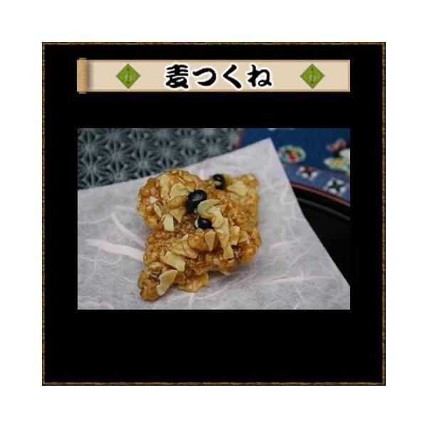 麦つくね|tsukuneyamada