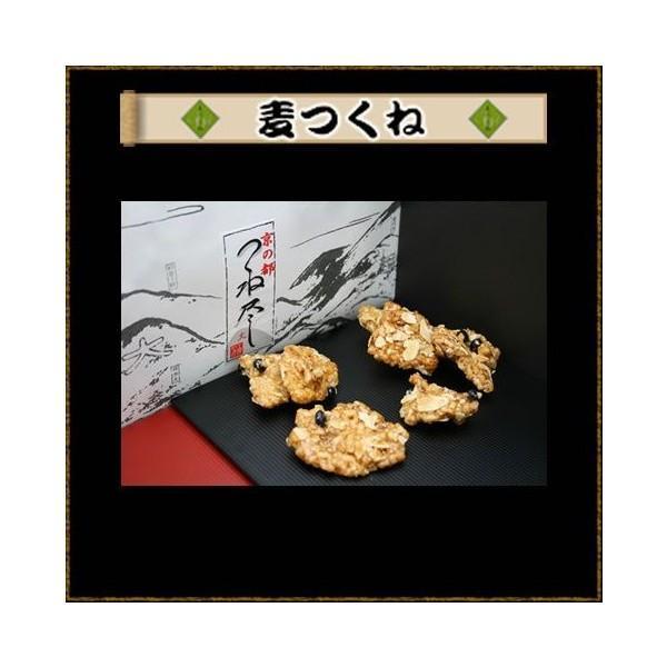 麦つくね|tsukuneyamada|02