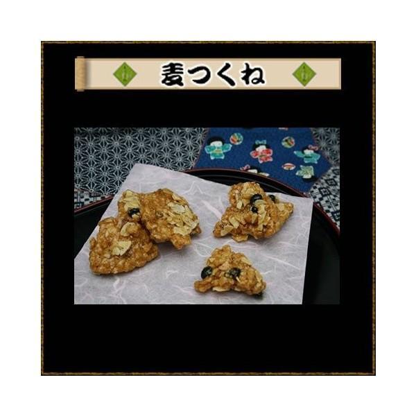 麦つくね|tsukuneyamada|03