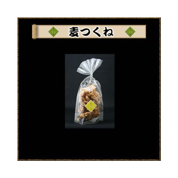 麦つくね|tsukuneyamada|04