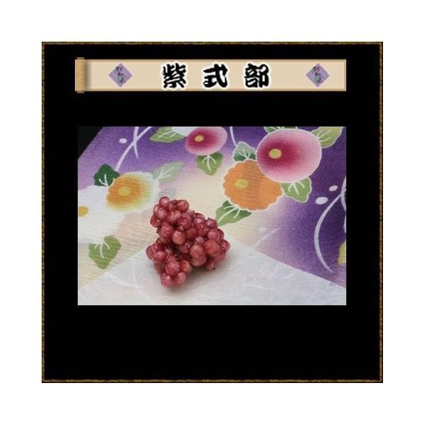 紫式部|tsukuneyamada|03