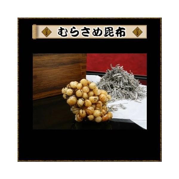 むらさめ昆布|tsukuneyamada