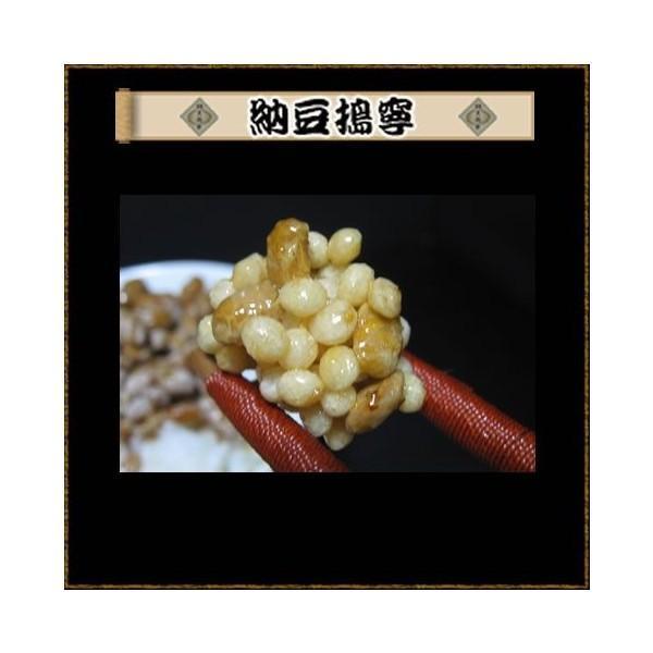 納豆搗寧|tsukuneyamada