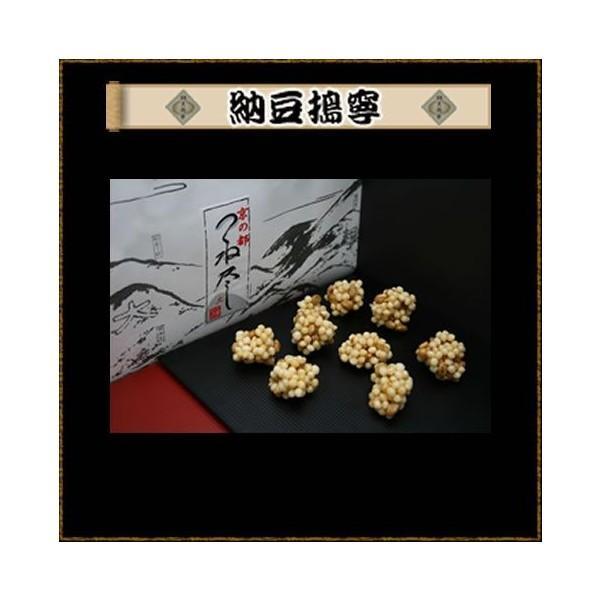 納豆搗寧|tsukuneyamada|02