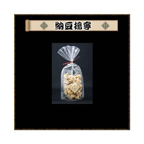 納豆搗寧|tsukuneyamada|04