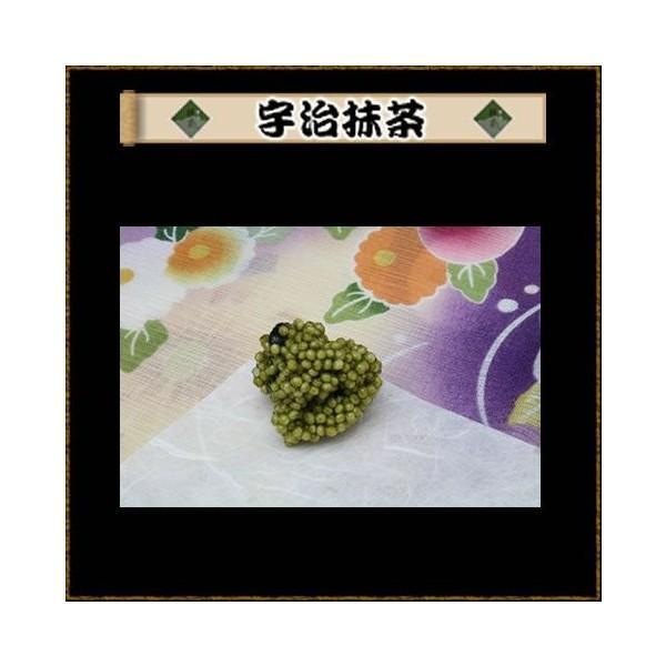 宇治抹茶|tsukuneyamada