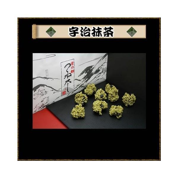 宇治抹茶|tsukuneyamada|02