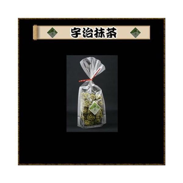 宇治抹茶|tsukuneyamada|04