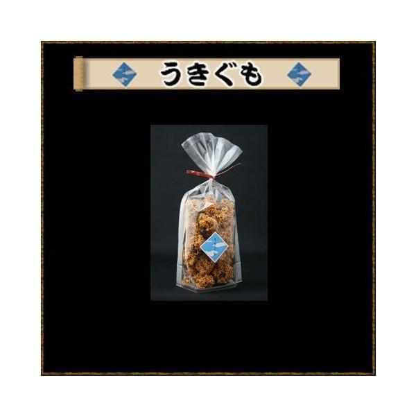 うきぐも|tsukuneyamada|04