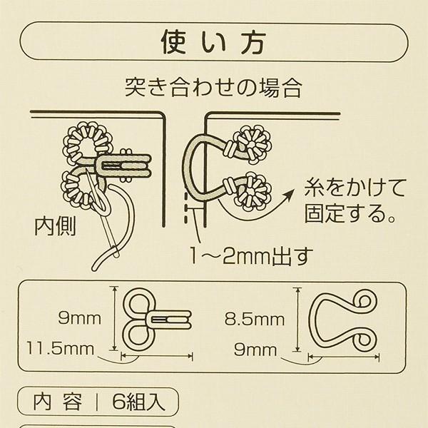 手芸 手芸用品 スプリングホック No.3 6組入 Clover  つくる楽しみ tsukurutanosimi 03