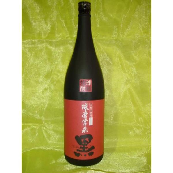 【常楽酒造】 米焼酎 球磨常楽 黒 25度 1.8L
