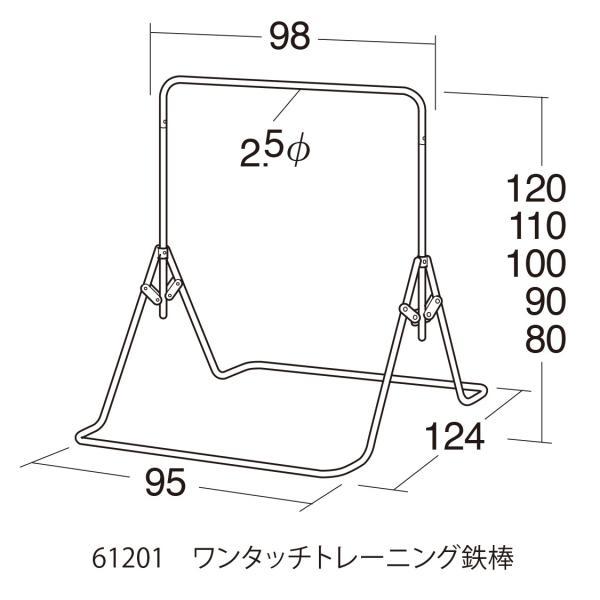 鉄棒練習 室内鉄棒 こども用 SGマーク付 鉄棒用安全マットセット 高さ80cmからの 鉄棒練習セット|tsumura|03