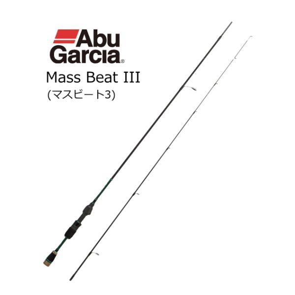 アブ ガルシア マスビート3 MBS-632UL III / トラウトロッド (お取り寄せ) (セール対象商品)