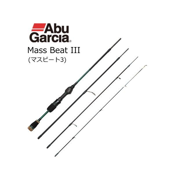 アブ ガルシア マスビート3 MBS-634L III / トラウトロッド (お取り寄せ) (セール対象商品)