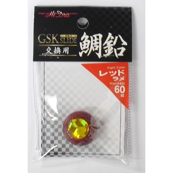 マルシン漁具 ハイドラ GSK鯛鉛 (105g/レッドラメ) / 鯛ラバ タイラバ / SALE (メール便可)