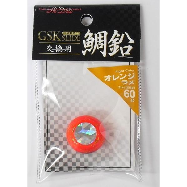 マルシン漁具 ハイドラ GSK鯛鉛 (75g/オレンジラメ) / 鯛ラバ タイラバ / SALE (メール便可)|tsuribitokan-masuda