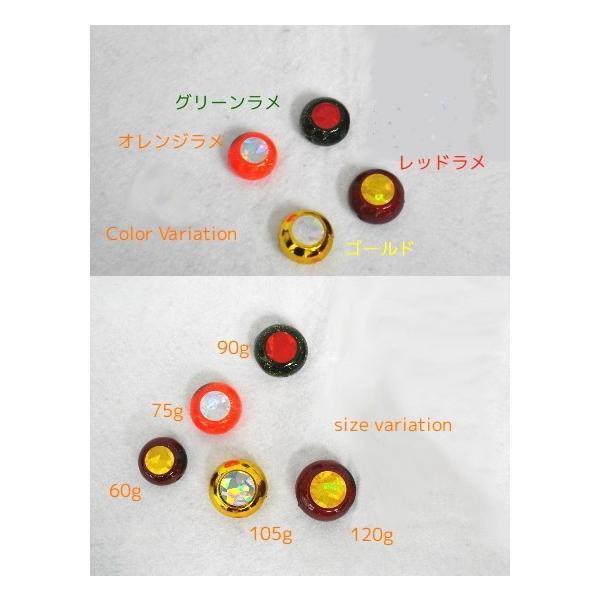 マルシン漁具 ハイドラ GSK鯛鉛 (75g/オレンジラメ) / 鯛ラバ タイラバ / SALE (メール便可)|tsuribitokan-masuda|03