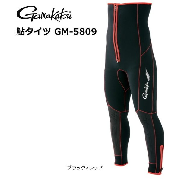 がまかつ 鮎タイツ (3mm厚) GM-5809 ブラック×レッド Lサイズ (お取り寄せ) (送料無料) (セール対象商品)
