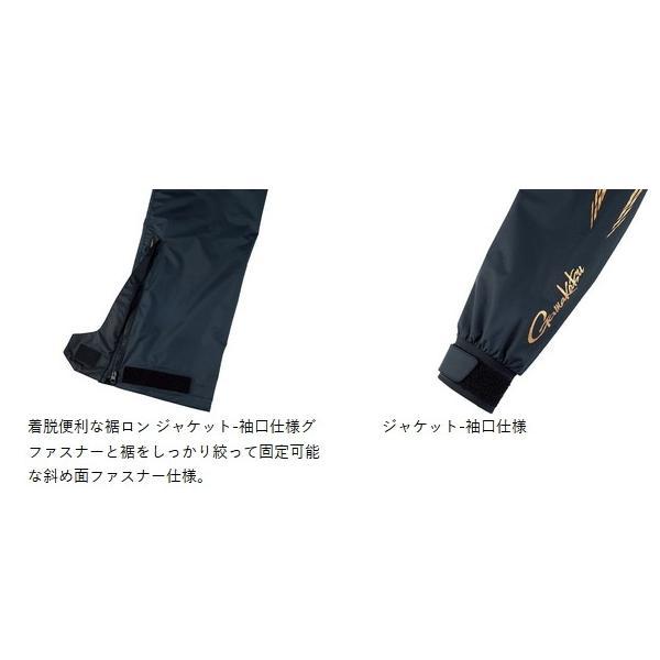 がまかつ ゴアテックス (R) オールウェザースーツ GM-3611 ブラック 5Lサイズ / レインウェア (送料無料) [お取り寄せ] (セール対象商品)|tsuribitokan-masuda|05