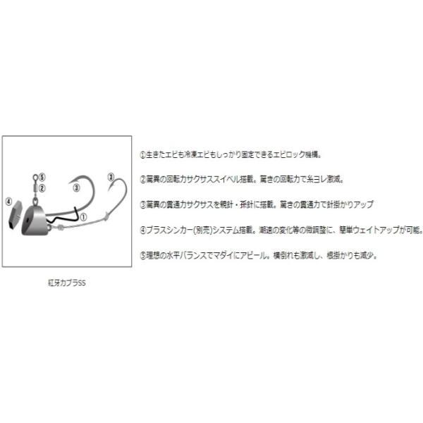 ダイワ 紅牙 タイカブラSSプラスエビロック ケイムラ 赤×金 15号 / 鯛ラバ タイラバ (メール便可)|tsuribitokan-masuda|02