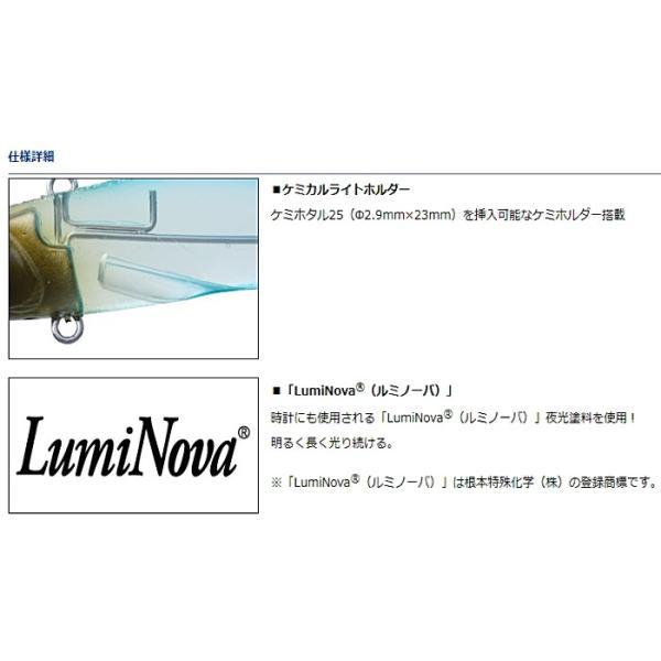 ダイワ サムライ太刀 ケミバイブ70S 光イワシ / ルアー (メール便可) (週末セール対象商品)|tsuribitokan-masuda|04