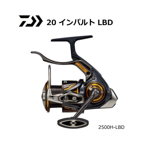 ダイワ 20 インパルト 2500H-LBD / レバーブレーキ付リール (送料無料) (セール対象商品)