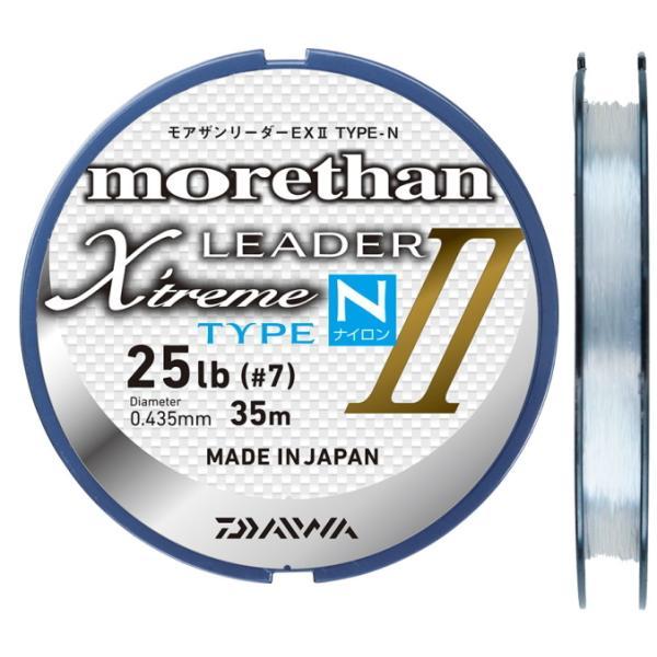 ダイワ モアザンリーダーEX2 TYPE-N(ナイロン)30lb 8号 25m / ライン (メール便可) (セール対象商品)