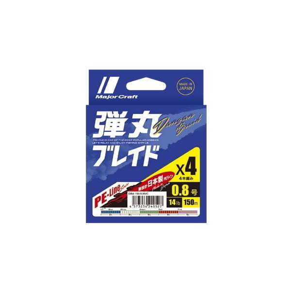 メジャークラフト 弾丸ブレイド X4 150m 2号 グリーン / PEライン (メール便可) (O01) (セール対象商品)
