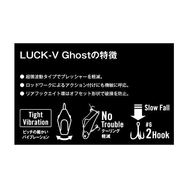 アピア LUCK-V Ghost (ラックブイ ゴースト) #01 グラスキャット (松尾SP) / ルアー (メール便可) (O01) (セール対象商品 20日13時まで)|tsuribitokan-masuda|02